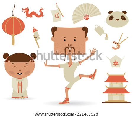 Chinese Set.Vector elements and accessories - stock vector