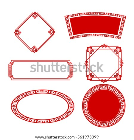 Chinese Style Art Flat Color Boarder Stock Photo (Photo, Vector ...