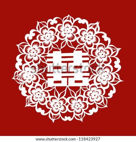 Chinese symbol of double happiness and happy marriage (vector graphics)