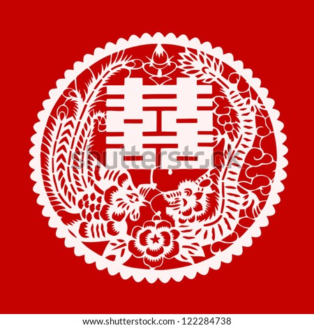 Chinese Paper Cut Out Monkey Symbol Stock Vector 312721358 ...