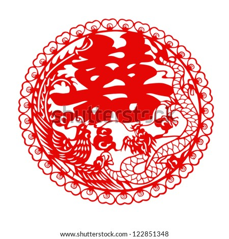 Chinese symbol of double happiness with dragon and phoenix (vector graphics) - stock vector