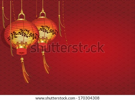 Chinese traditional red lanterns / Greeting card with an Asian New Year - stock vector