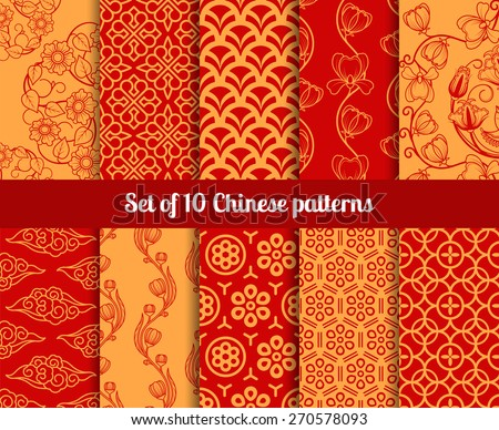 Awesome Chinese Vector Seamless Patterns. Endless Textures For Wallpapers