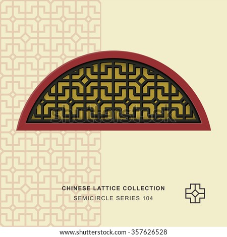 Chinese window tracery semicircle frame 104 square check Chinese style window tracery semicircle frame square check pattern lattice.