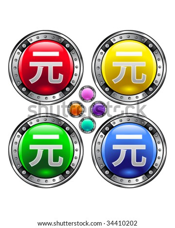 Chinese yuan currency icon on round colorful vector buttons suitable for use on websites, in print materials or in advertisements.  Set includes red, yellow, green, and blue versions.