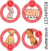 Chinese Zodiac Animal - Dog, Horse, Rabbit & Pig - stock photo