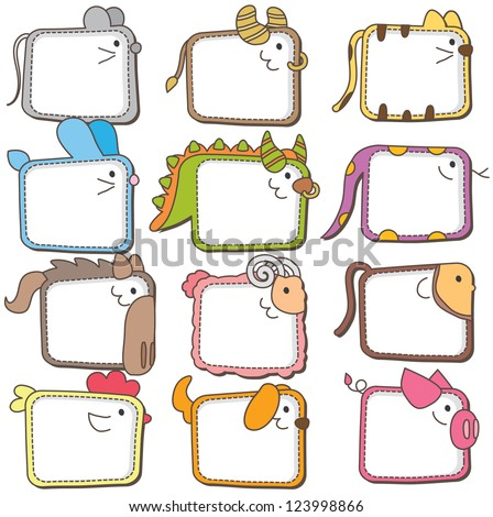 Chinese zodiac animal frames