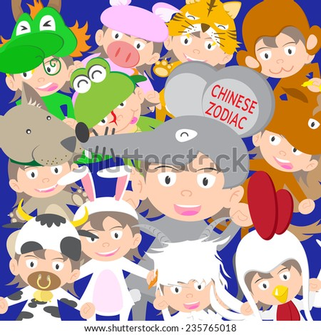 Chinese zodiac animal kid doll, year of the rat vector illustration new year - stock vector