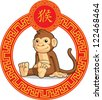 Chinese Zodiac Animal - Monkey - stock vector