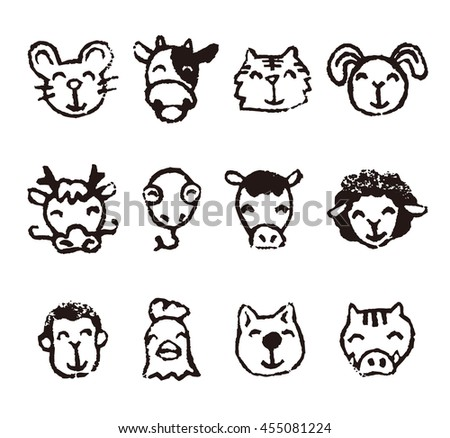 Animals Icons Vector Format Stock Vector 185888369