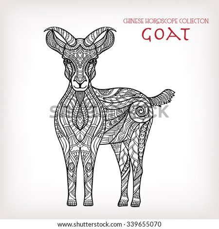 Chinese zodiac collection. Decorative outline hand drawn in zentangle style. Black and white. - stock vector
