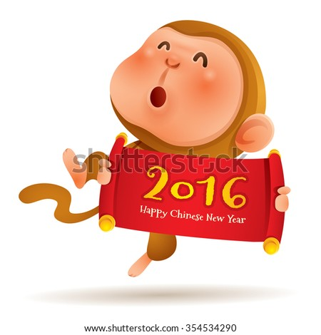 Chinese Zodiac - Monkey. Chinese New Year 2016.   - stock vector