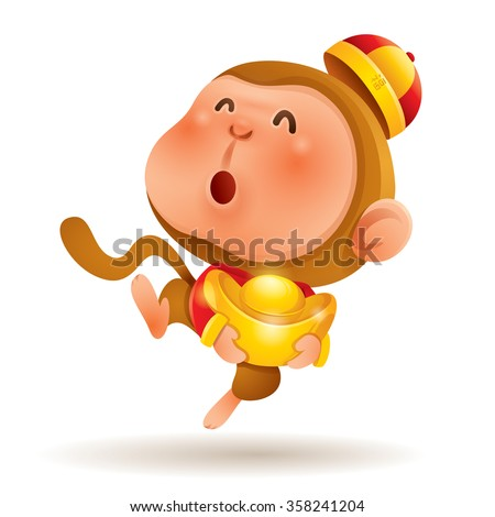Chinese Zodiac - Monkey. Chinese New Year. Monkey holding a chinese gold. - stock vector