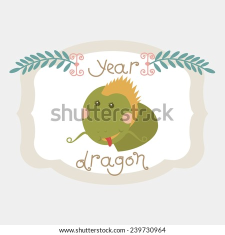 Chinese zodiac sign. Horoscope.Year of the Dragon. Vector. Icon.  - stock vector