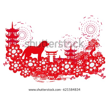 Chinese zodiac the year of Dog