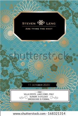 chinoiserie / cherry blossom wedding invitation card template vector/illustration - stock vector