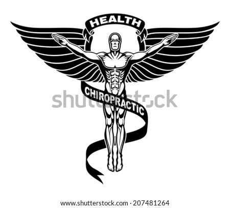 Chiropractic Symbol is an illustration of a chiropractors symbol or icon in black and white graphic style. - stock vector
