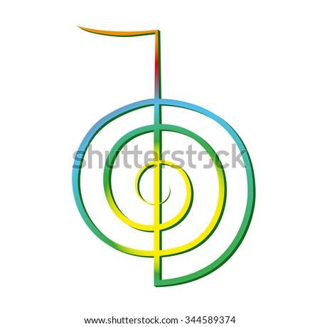 Cho-Ku-Rei - Reiki Symbol - stock vector