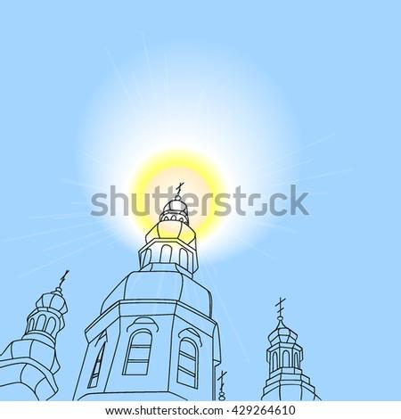Christian church with a halo. Vector illustration. - stock vector