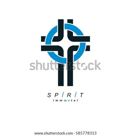 Christian Cross True Belief God Vector Stock Vector 585778313