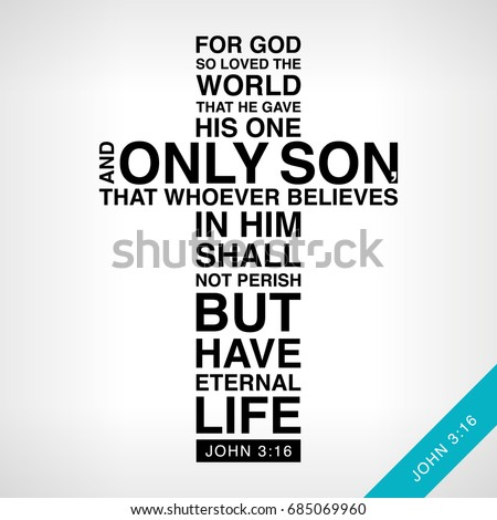 Verse Logo Scripture Stock...