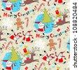 Christmas background vector� - stock vector