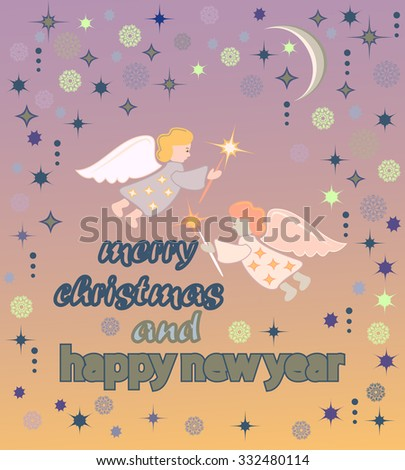 Christmas background with angels. Vector picture. - stock vector