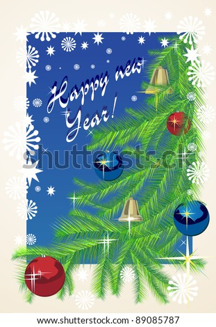 Christmas background with baubles and christmas tree. New Year. Vector - stock vector