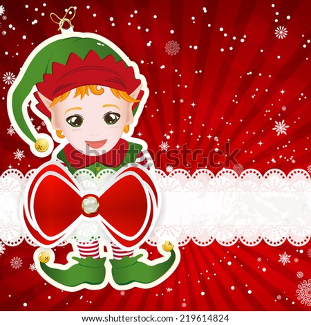 Christmas background with christmas decor elements, vector illustration.