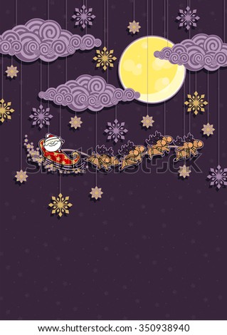 Christmas background with Santa Claus and reindeers - stock vector