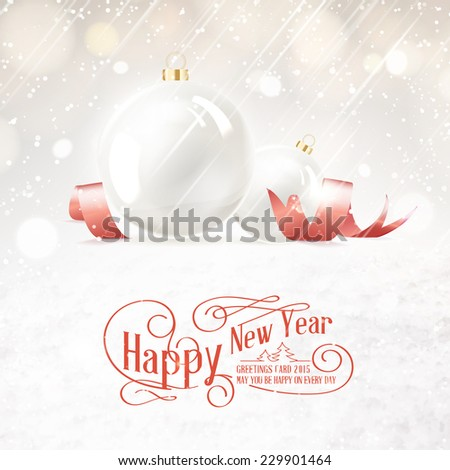 Christmas ball with curves of ribbon confetti. Vector illustration. - stock vector