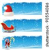 Christmas banner set. Vector - stock vector