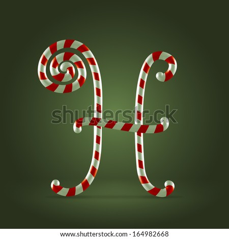 Christmas Candy cane traditional sweets abc capital letter H - stock vector
