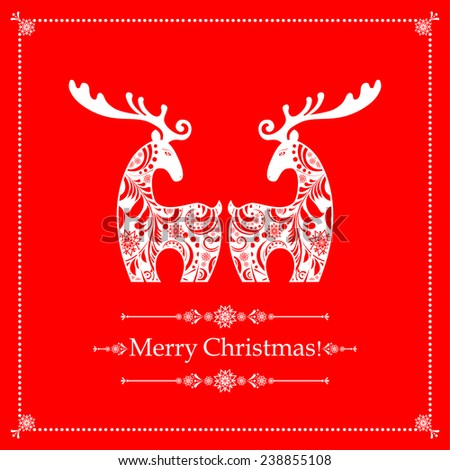 Christmas card. Celebration red background with gift deers and place for your text. vector illustration  - stock vector