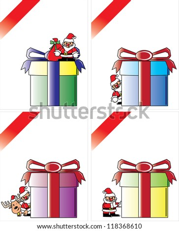 Christmas card vector template; giant gifts