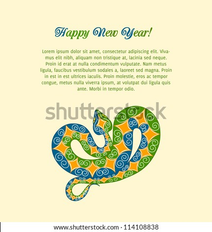 Christmas card with colorful snake. 2013 new year. Vector Illustration. - stock vector