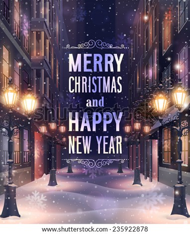 Christmas card with night street background. Vector illustration. - stock vector
