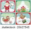 Christmas cards sets 2. To see similar, please VISIT MY GALLERY. - stock vector