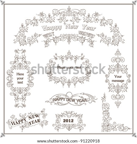 Christmas decoration set - lots of calligraphic elements, bits and pieces to embellish your holiday layouts - stock vector