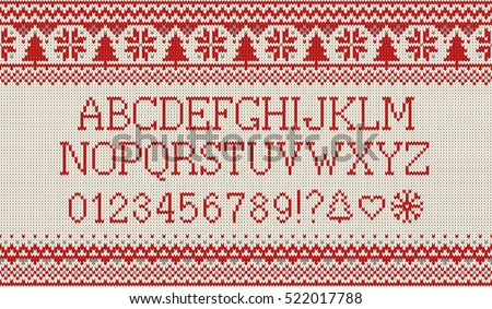 Christmas Font Knitted Latin Alphabet On Stock Vector Royalty Free