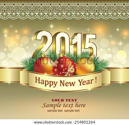 christmas greeting card 2015 - stock vector