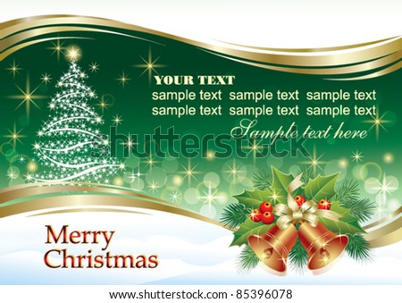 Christmas greeting card with rings and christmas tree