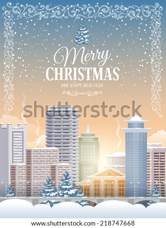 Christmas greeting card with the urban landscape and snowfall. Detailed vector picture.  - stock vector