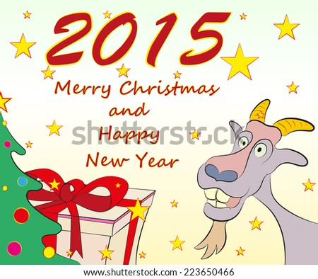 Christmas greeting cards symbol new year stock vector 223650466 christmas greeting cards symbol of new year 2015 vector illustration m4hsunfo