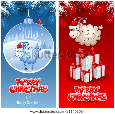 Christmas greeting cards with sheep, symbol of year 2015. - stock vector