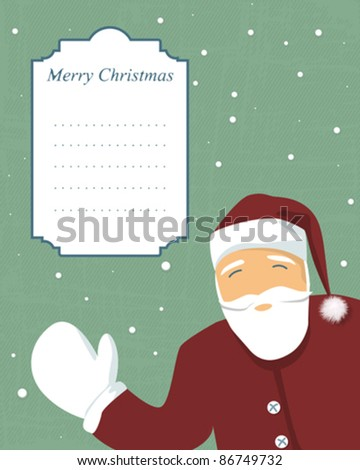 Christmas holidays celebration card with Santa and a banner for text