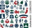 Christmas icons vector collection. Christmas attributes set. - stock vector