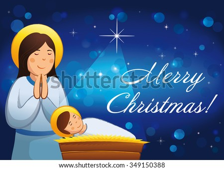 Christmas Nativity Scene Holy Family Mary Stock Vector 349150388 ...