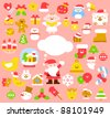 Christmas,new year collection - stock vector