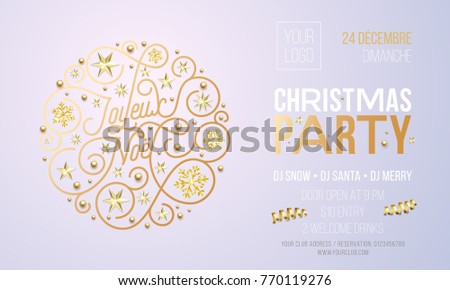 Christmas party invitation french joyeux noel stock vector 770119276 christmas party invitation for french joyeux noel holiday celebration design template vector new year or stopboris Gallery